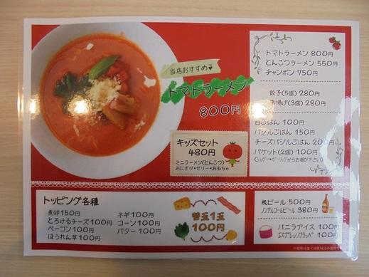 2018_09_12_02.JPG