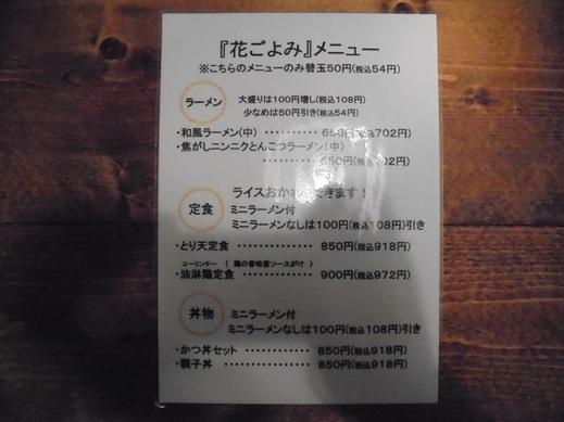 2018_09_30_03.JPG