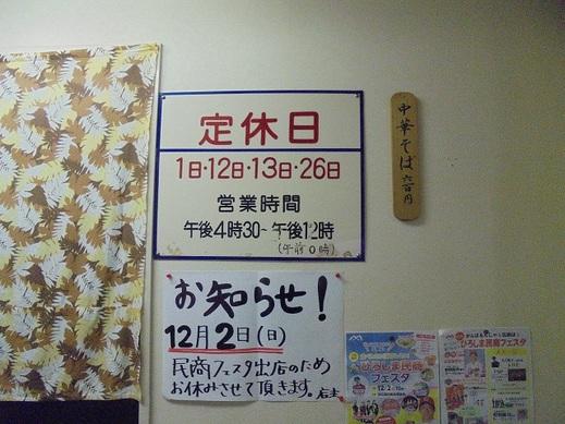 2018_11_28_02.JPG