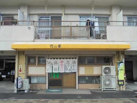 2018_12_14_01.JPG