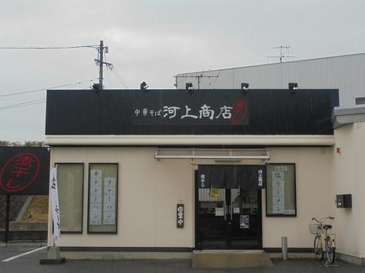 2018_12_17_01.JPG