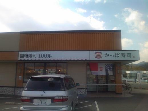 2018_12_20_01.JPG