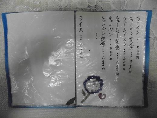 2018_12_24_02.JPG