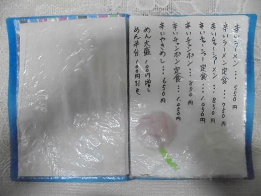 2018_12_24_03.JPG