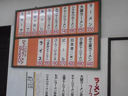 2018_12_29_02.JPG