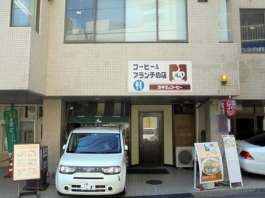 2019_04_07_01.JPG