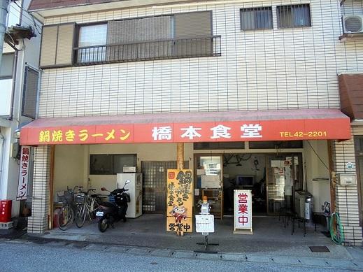 2019_04_12_01.JPG